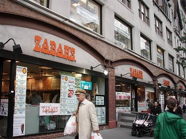 DAY 11-Zabar's