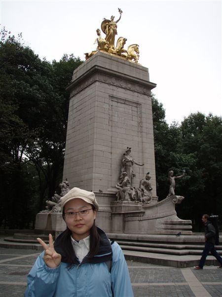 DAY 11-中央公園正門口