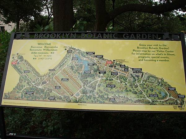 DAY 12-布魯克林植物園地圖