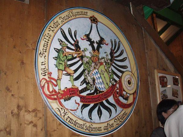 某家啤酒屋的Logo