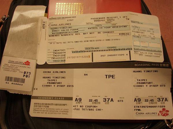 Day1-我的機票