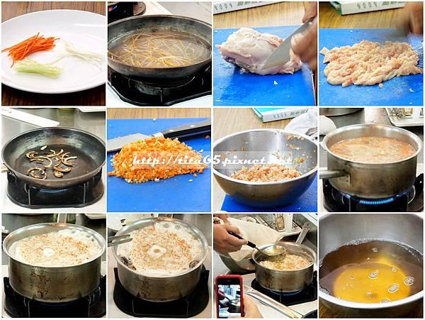 蔬菜絲雞清湯