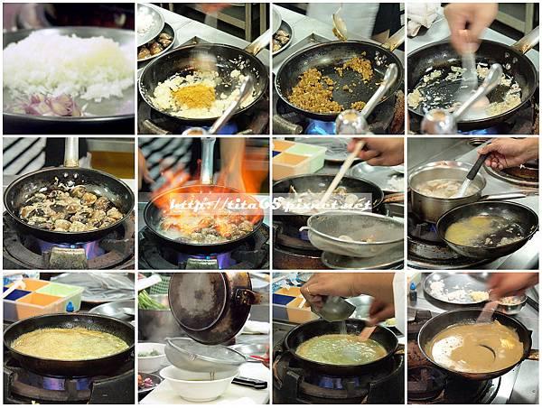 咖哩醬製作.jpg