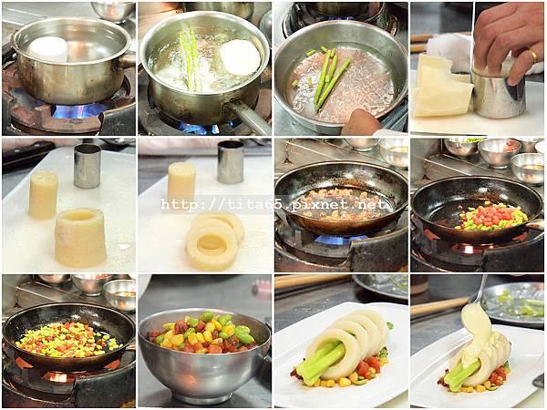 綠竹筍佐荷蘭醬汁_步驟