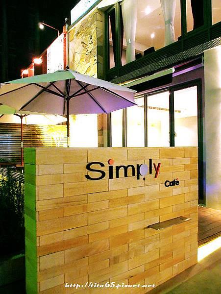 1011024_Simply Cafe