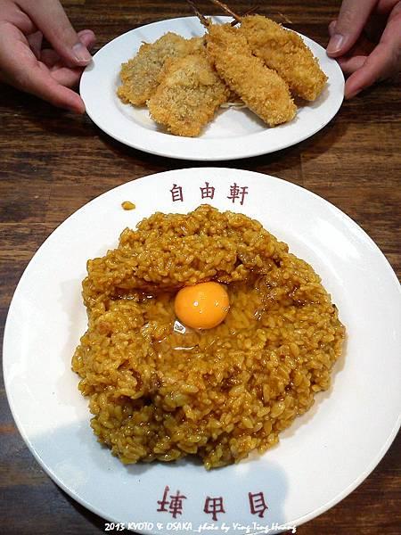 day4_自由軒咖哩飯.jpg