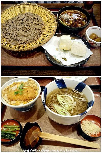 day5_信洲蕎麥麵.jpg