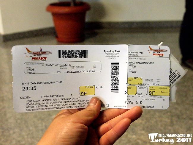 IZMIR to Sabiha airport (ISTANBUL) by Pegasus airline