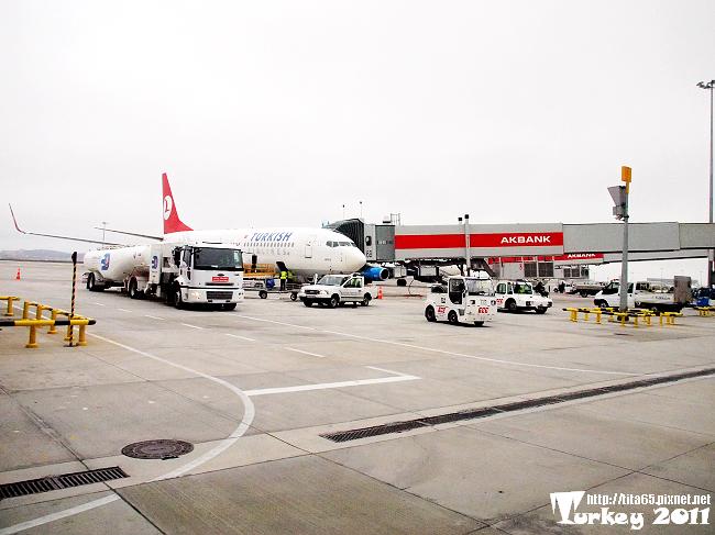 Sabiha airport