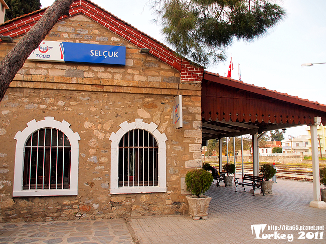 Selcuk train station to IZMIR airport