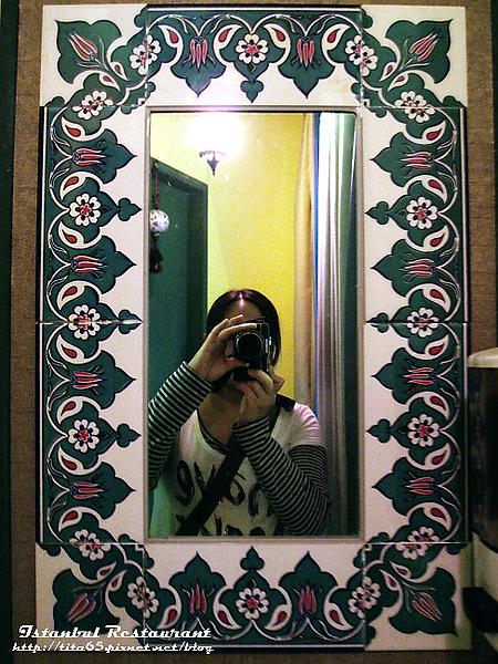 中東風味的鏡子