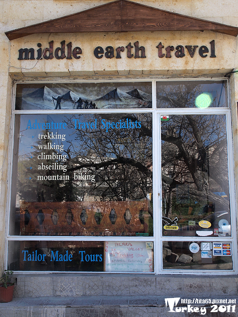 Middle Earth Travel