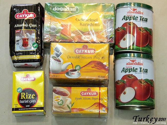 土耳其茶&蘋果茶