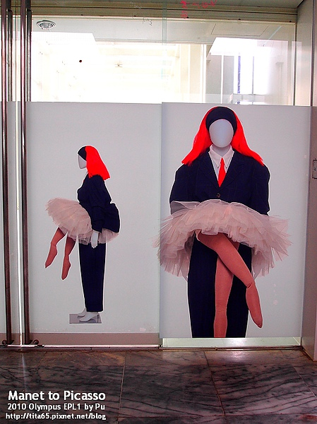 Jean-Paul Gaultier/Régine Chopinot-Le Défilé