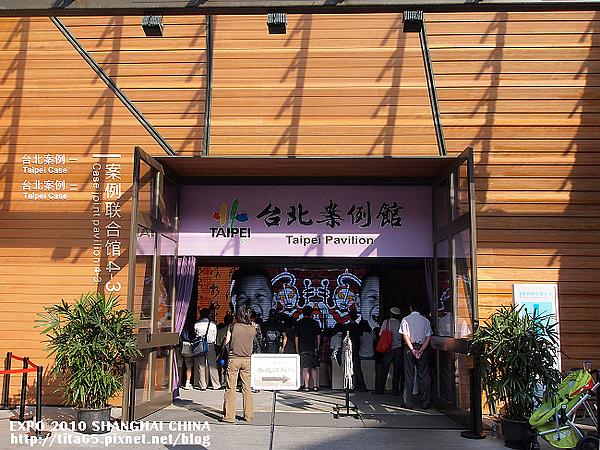 台北案例館