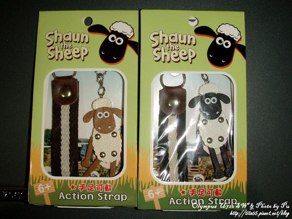 我跟小羊的手機吊飾~