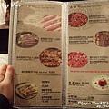 烤肉店的菜單