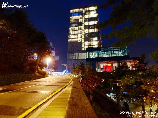 W Seoul Walkerhill