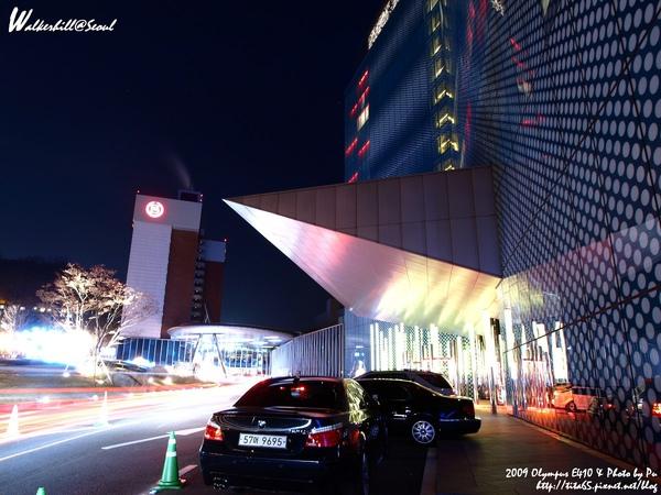 W Seoul & Sheraton Grande Walkerhill