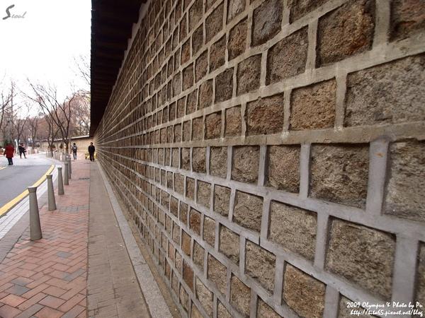 德壽宮圍牆