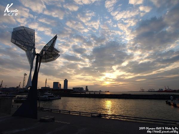 大阪港的夕陽~