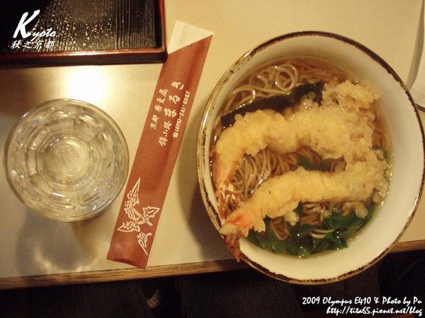 錦小路蕎麥麵~天婦羅soba