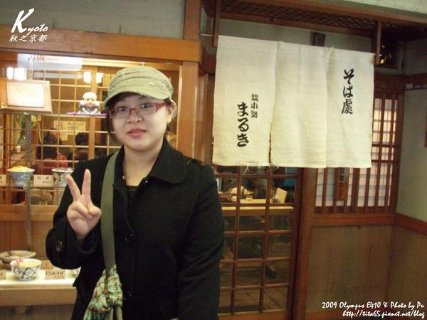 錦小路蕎麥麵~錦市場內