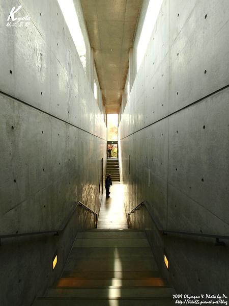 大山崎山莊美術館