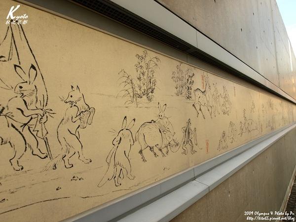 京都府立陶板名画の庭-鳥獸人物戲畫
