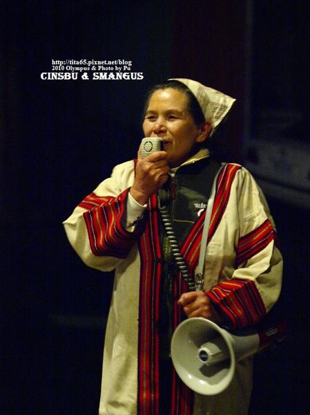 雅屋民宿女主人的原住民歌謠獻唱