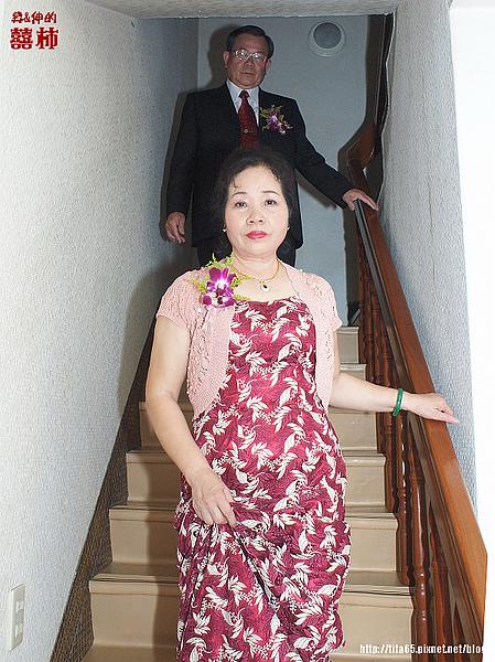 廖爸&廖媽