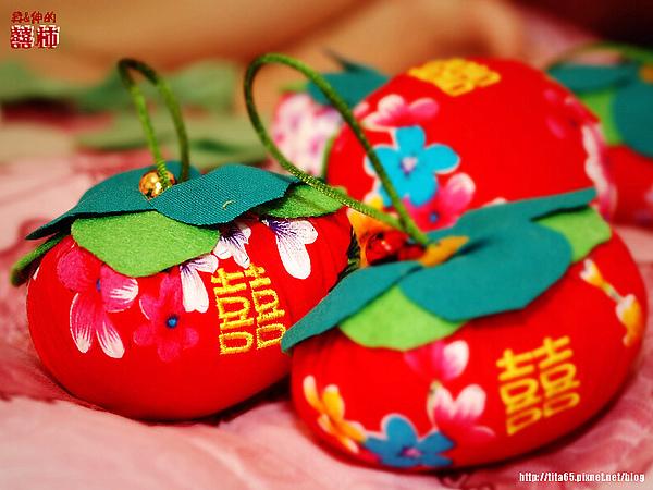 昇&伸的喜柿