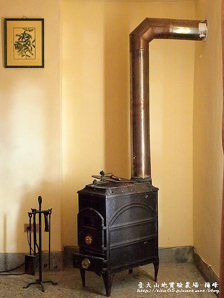 教授房裡的暖爐