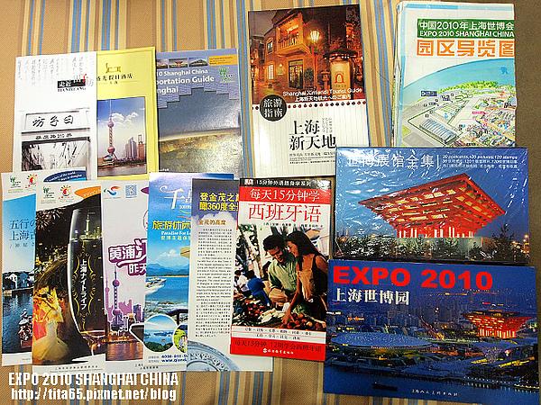 DM&旅遊導覽