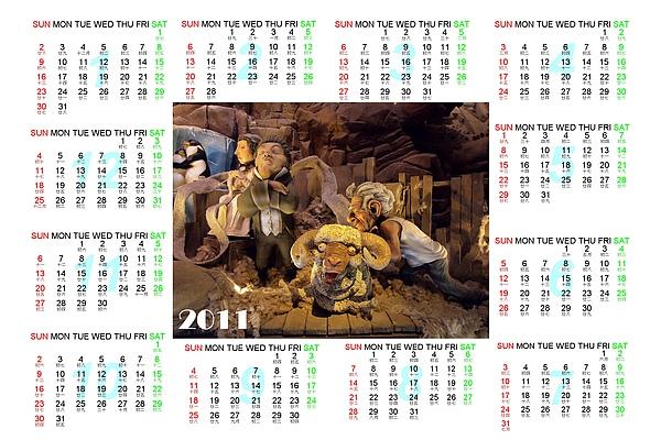 A-year calendar