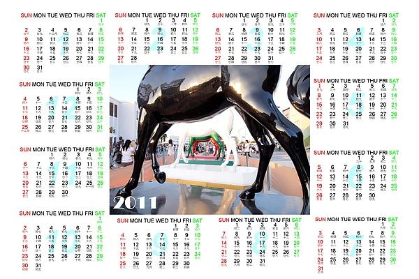 B-year calendar-阿拉伯聯合酋長國館
