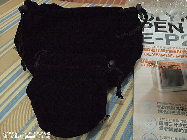 烏漆媽黑的鏡頭袋~機身袋