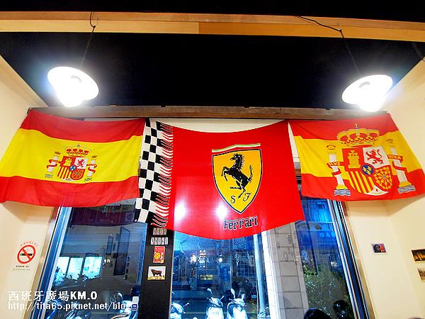 法拉利不是西班牙ㄉ啦~不能因為顏色魚目混珠 ...XD...雖然ALONSO在法拉利車隊