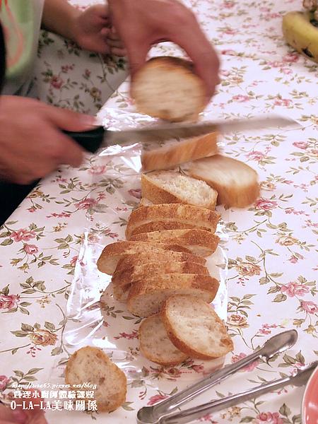體驗如何切法國麵包