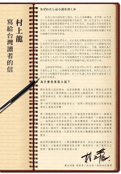 我為什麼寫小說(中文).jpg