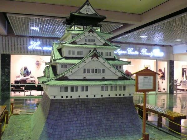 日本假城.JPG