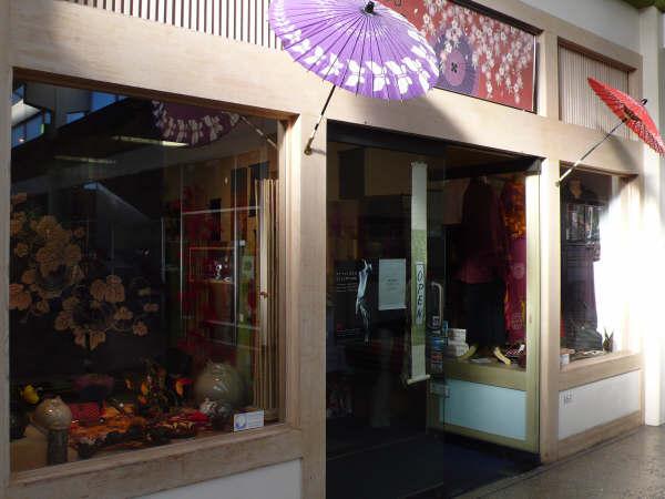 日本雜貨店.JPG