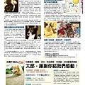 小狗報報4