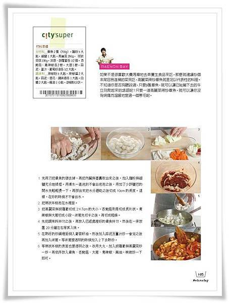 103_頁面_105-003.jpg