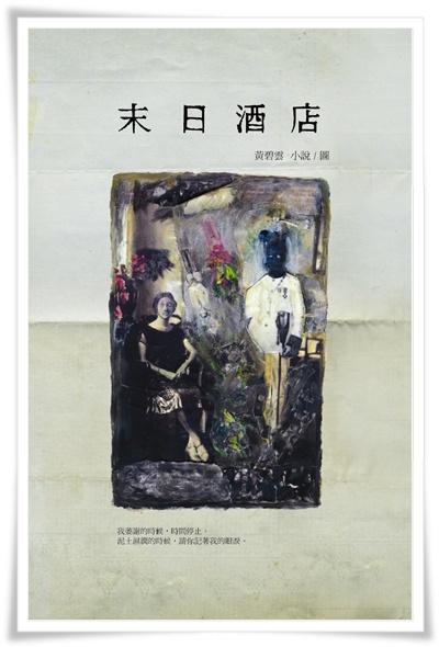 cover(s)-001.jpg
