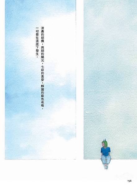 0714妖怪模範生okL156.jpg