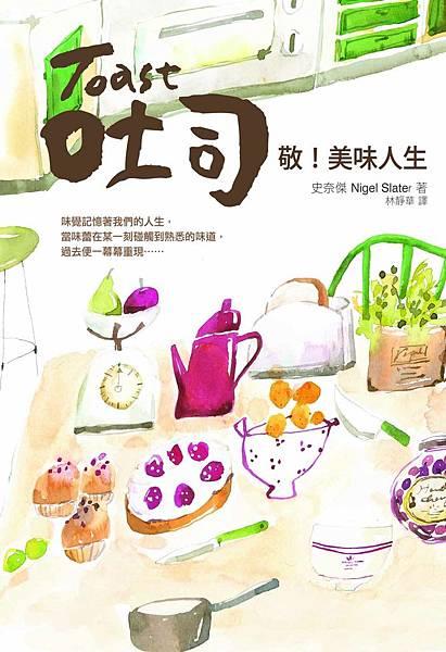 20110811大田吐司OK.jpg