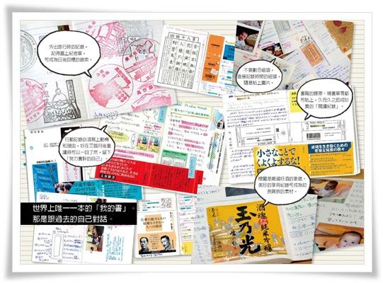 頁面擷取自 活用-2-001.jpg