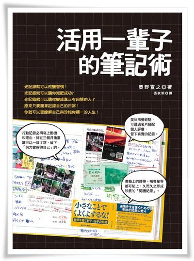 活用(小)-004.jpg