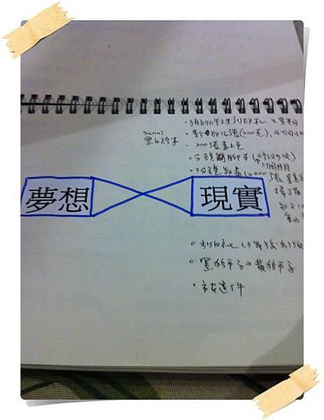 IMG_2143-005.jpg